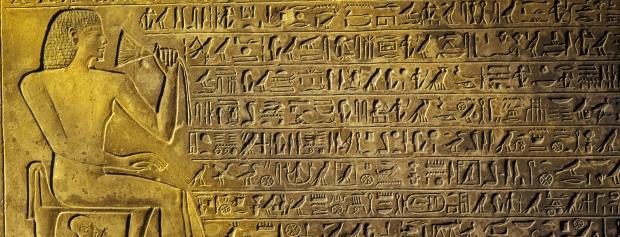 kandidatuddannelse i Ægyptologi